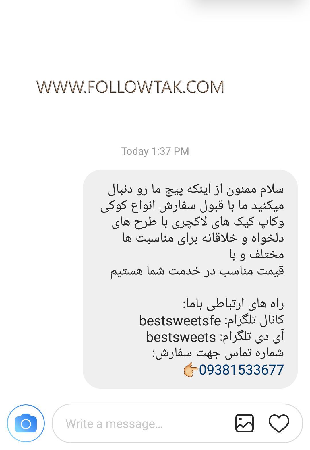 روش صحیح تبلیغات در اینستاگرام