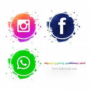 ادغام اینستاگرام، واتساپ و فیسبوک